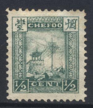 CHEZ055189 1 1