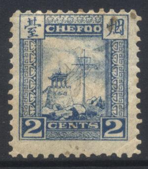 CHEZ055196 3 1