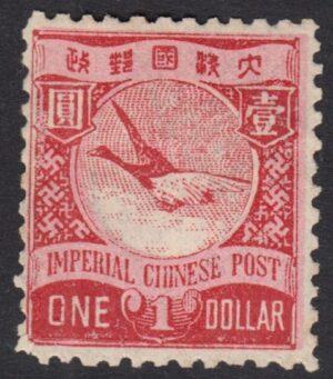 CHNZ022471 105 1