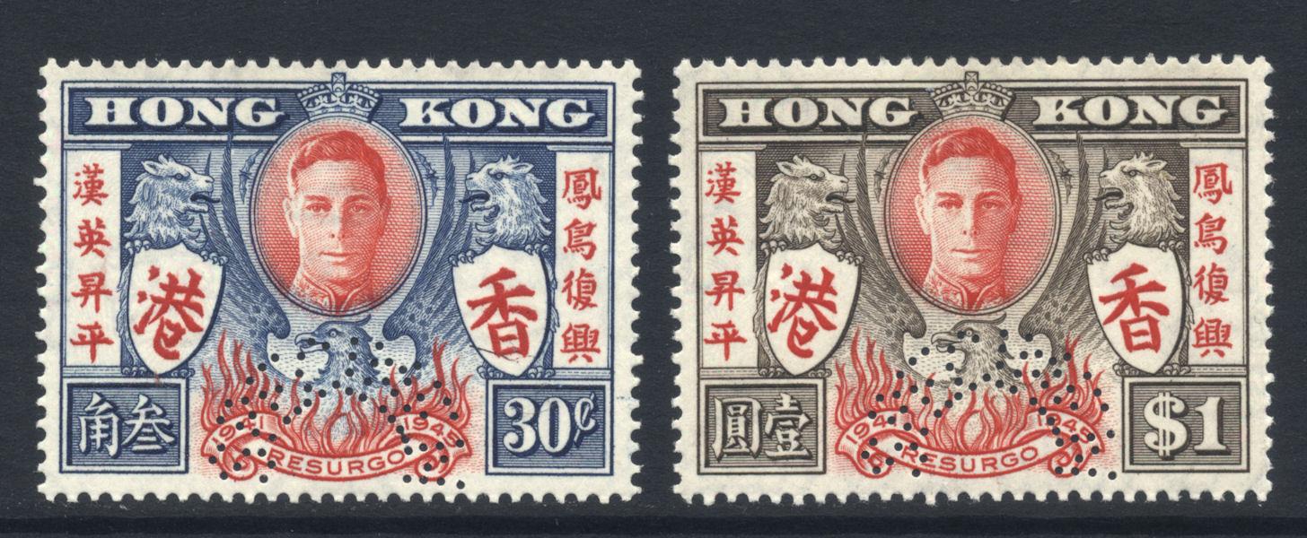 HKGG055345 169s 170s 1