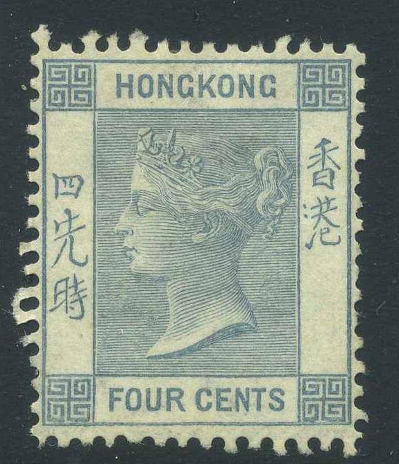 HKGG055417 9 1