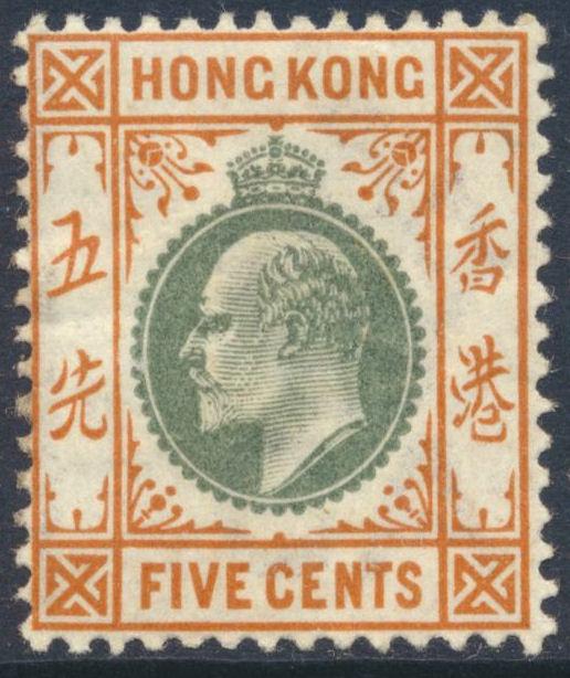 HKGO062207 65 1