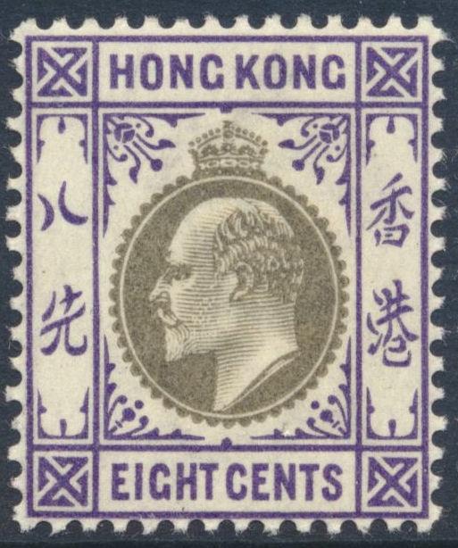 HKGO062208 66 1