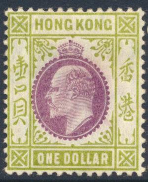 HKGO062231 86 1