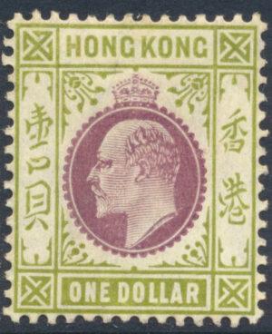 HKGO062232 86a 1