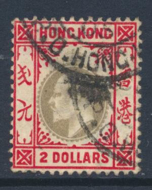 HKGO062239 73 1