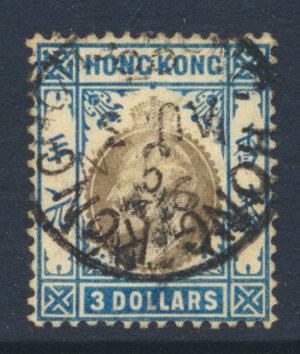HKGO062245 88 1
