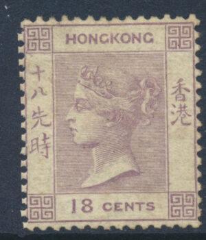 HKGO062324 4 1