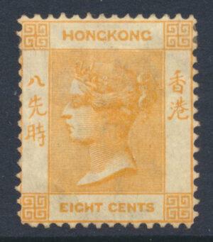 HKGO062329 11a 1