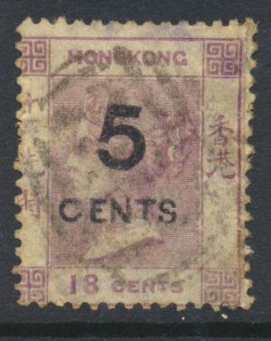 HKGO062376 P2 1