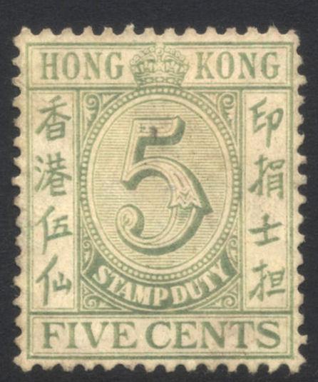 HKGO063837 F12 1