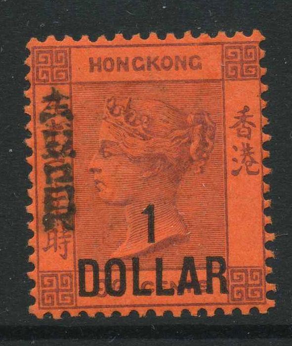 HKGO064423 50 1