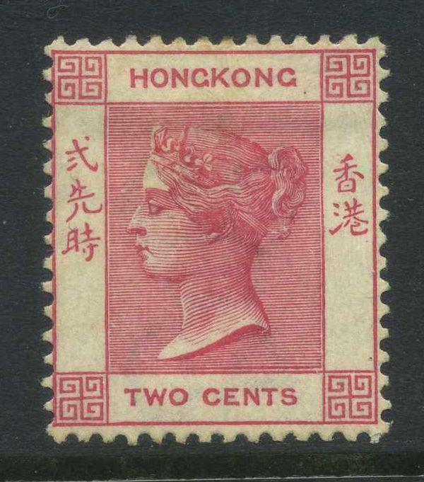 HKGO064767 33 1