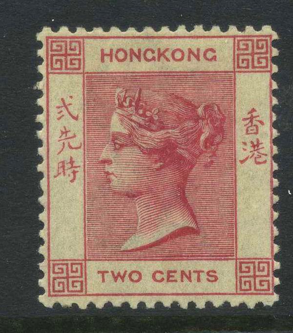 HKGO064770 33 1