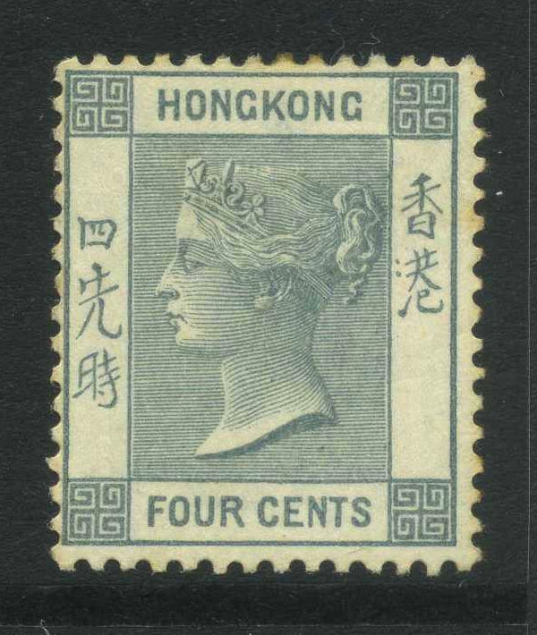 HKGO064780 34 1