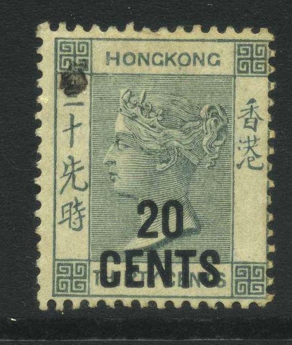 HKGO064792 48a 1