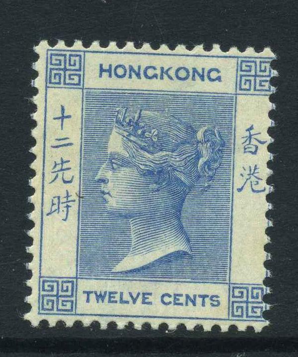 HKGO064810 60 1