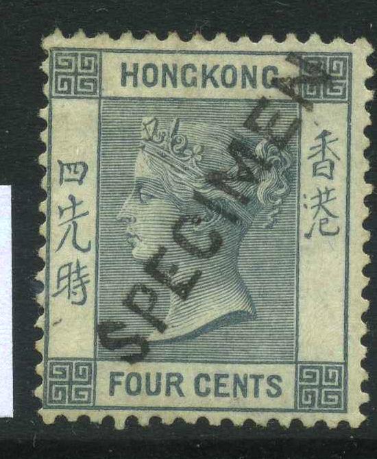 HKGO064816 9s 1