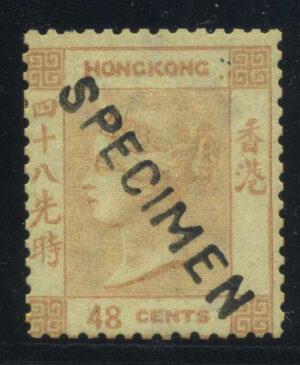 HKGO064819 17s 1