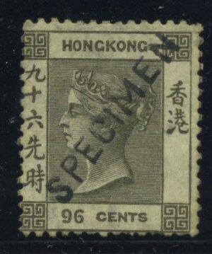 HKGO064820 19s 1