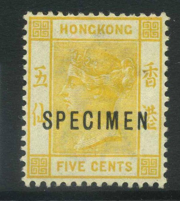 HKGO064821 58s 1