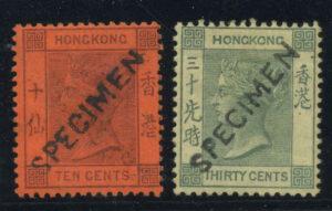 HKGO064822 38s 39s 1