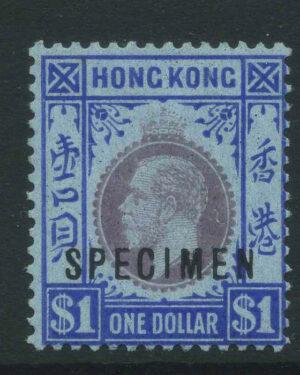 HKGO064823 129s 1