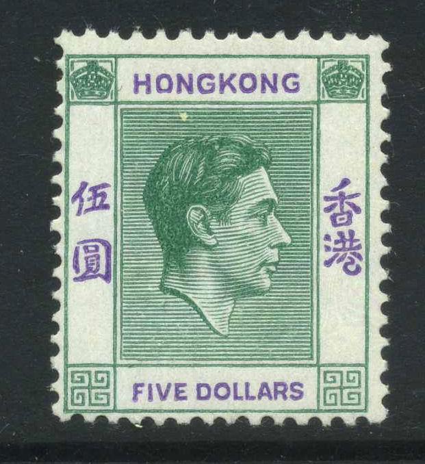 HKGO064966 160 1