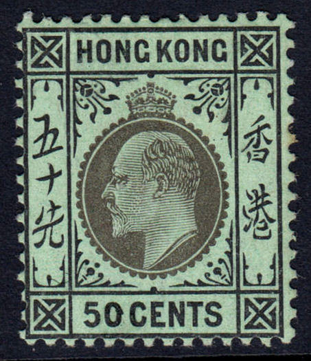 HKGS017325 98 1