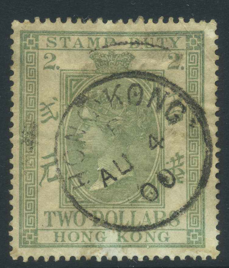 HKGS017482 F4 1