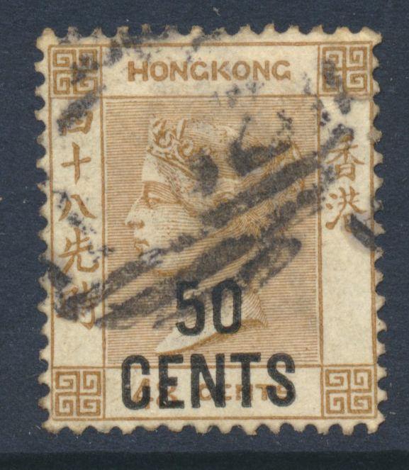 HKGX062348 41 1