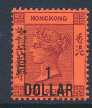 HKGX062364 50 1