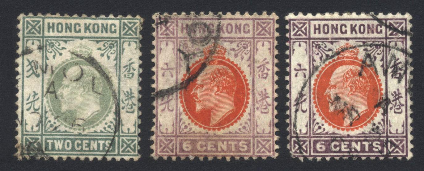 HKGZ029710 Z86 Z88 1