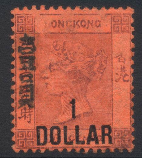 HKGZ034445 50 1