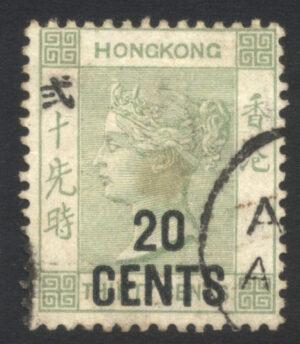 HKGZ034758 Z44 1
