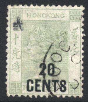 HKGZ034808 Z349 1