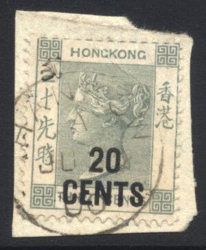 HKGZ034864 Z463 1