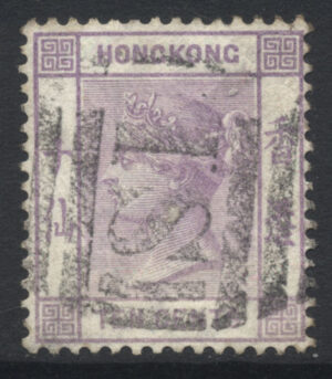 HKGZ048910 Z794 1