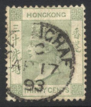 HKGZ048931 Z802 1