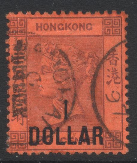 HKGZ048937 Z810 1