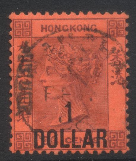HKGZ048940 Z810 1