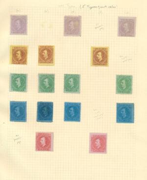 SARO064717 3 7 1